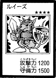File:BeaverWarrior-JP-Manga-DM.png