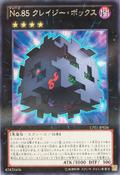Number85CrazyBox-CPZ1-JP-R