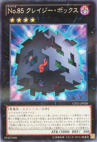 File:Number85CrazyBox-CPZ1-JP-R.png