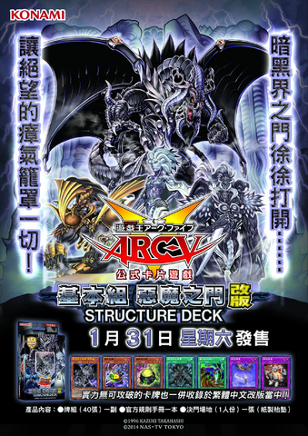 File:SD21-Poster-TC.png