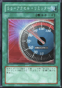 SpeedSpellAccelerationLimiter-WC09-JP-VG