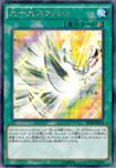 TsukumoSlash-PP18-JP-OP