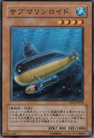 File:Submarineroid-YSD2-JP-C.jpg