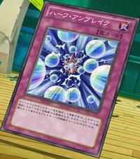 HalfUnbreak-JP-Anime-ZX-2