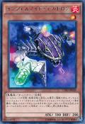 InfernoidDecatron-CORE-JP-R