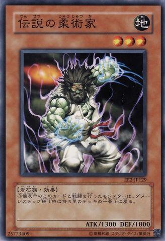 File:LegendaryJujitsuMaster-EE2-JP-C.jpg