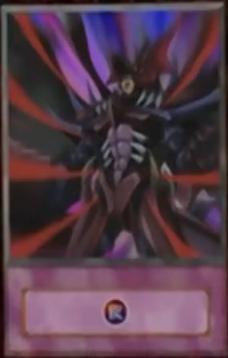 File:PlasmaRoar-EN-Anime-GX.png