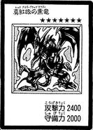 RedEyesBlackDragon-JP-Manga-DM