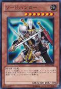 SwordHunter-BE01-JP-C