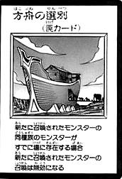 File:TheSelection-JP-Manga-R.jpg