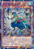 YosenjuKama3-SPTR-JP-NPR