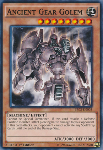 File:AncientGearGolem-SR03-EN-C-1E.png