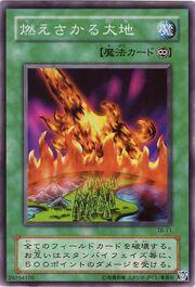 BurningLand-TB-JP-C