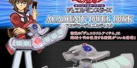 Academy Duel Disk (set)