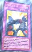 GachiBattle-JP-Anime-GX