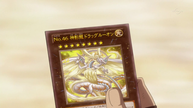 File:Kite Revives Number 46.png