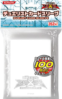 File:Sleeve-Logo-Silver-ZX-Ver2-JP.jpg