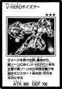 VisionHEROPoisoner-JP-Manga-GX