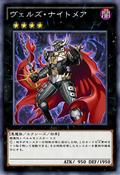 EvilswarmNightmare-JP-Anime-AV