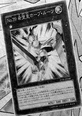 File:Number39UtopiaRoots-JP-Manga-DZ.png