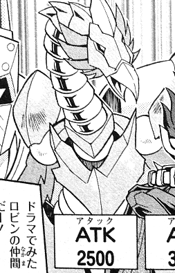 File:PhoenixBeastGairuda-JP-Manga-DZ-NC.png