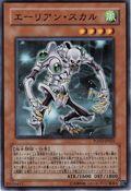 AlienSkull-POTD-JP-C