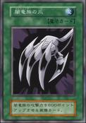 DragonNails-JP-Anime-DM