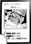 GadgetRecovery-JP-Manga-ZX
