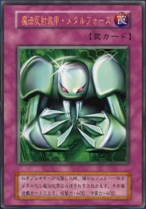 File:MagicMetalForce-JP-Anime-DM.png