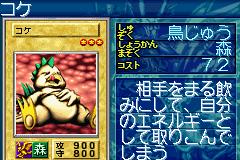 File:Niwatori-GB8-JP-VG.png