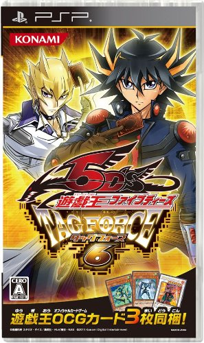 Yu gi oh zexal power of chaos patch fr-adds