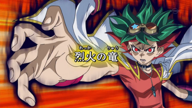 File:ARC-V 125 Preview No Fire.png
