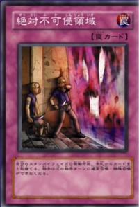 NonAggressionArea-JP-Anime-DM