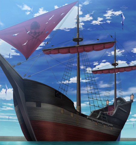 File:Solo's Ship.png