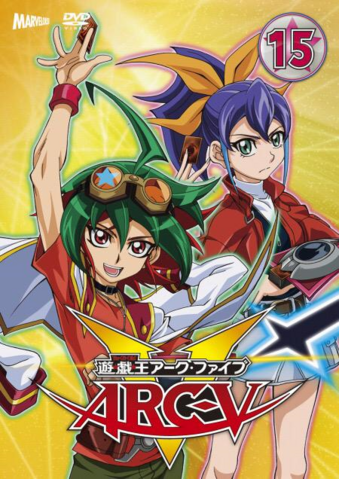 File:ARC-V DVD 15.png