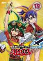 ARC-V DVD 15