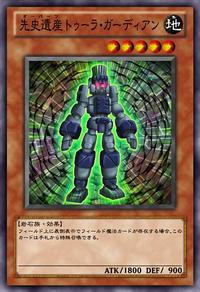 ChronomalyTulaGuardian-JP-Anime-ZX