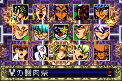 File:DDM DarkCarnival.jp.png