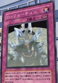 DFortune-JP-Anime-GX