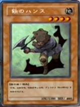 IronHans-JP-Anime-DM