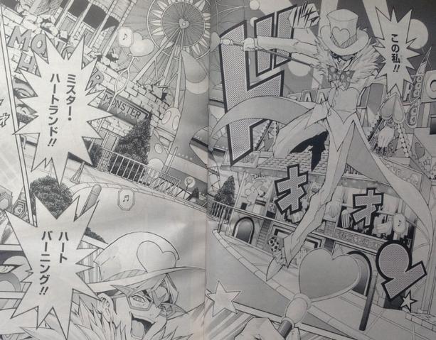 File:LandPower-JP-Manga-ZX-NC.png