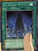 SystemDown-JP-Anime-GX