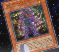 TGGearZombie-JP-Anime-5D