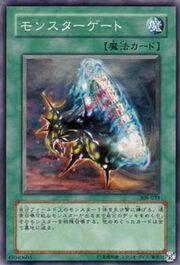 MonsterGate-308-JP-C
