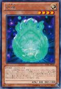 Nikitama-LVAL-JP-R