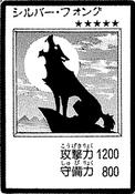 SilverFang-JP-Manga-DM