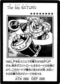 TheBigSaturn-JP-Manga-GX