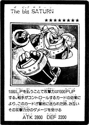 File:TheBigSaturn-JP-Manga-GX.png