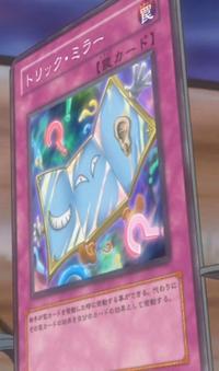 TrickMirror-JP-Anime-5D