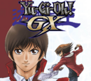 Yu-Gi-Oh! GX - Volume 009